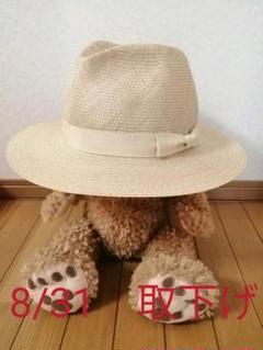 "Thumbnail of ""GAIJIN MADE 麦わら帽子"""