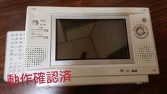 "Thumbnail of ""動作確認済 TWINBIRD 防水DVDプレーヤー お風呂 SD再生"""