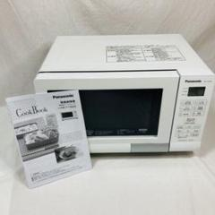 "Thumbnail of ""【状態良好品/美品】Panasonic NE-T15A2-W"""