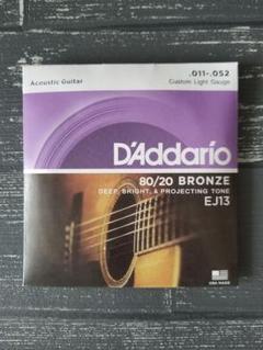 "Thumbnail of ""新品 D'Addario ダダリオ アコースティックギター弦  EJ13"""