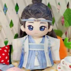 """Thumbnail of """"陳情令★ ぬいぐるみ人形20cm2"""""""