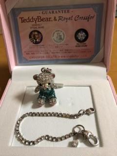 "Thumbnail of ""TeddyBear&Royal Crossfor テディベアストラップ"""
