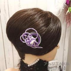 "Thumbnail of ""【No.7186】水引き飾り 紫 白 銀  髪飾り ブライダル"""