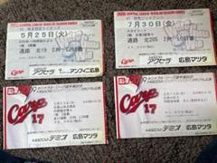 "Thumbnail of ""カープ チケット 半券 2009、2010年"""