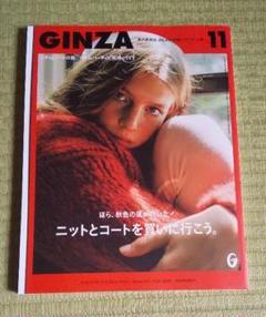"Thumbnail of ""GINZA ニットとコートを買いに行こう。"""
