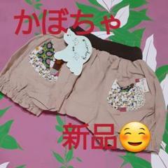"Thumbnail of ""新品☺️タグ付き 可愛い かぼちゃパンツ❤️"""