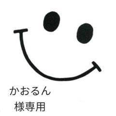 "Thumbnail of ""♥かおるん♥ Handmade☆K☆様専用"""