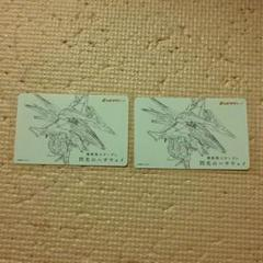 """Thumbnail of """"機動戦士ガンダム 閃光のハサウェイ ムビチケカード 一般2名セット"""""""
