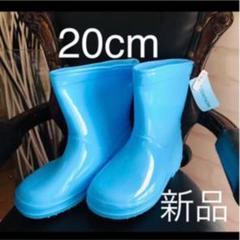 "Thumbnail of ""レインブーツ 長靴 20cm 新品 水色"""