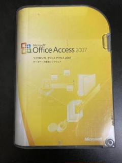 "Thumbnail of ""Microsoft Office Access 2007 DVD"""