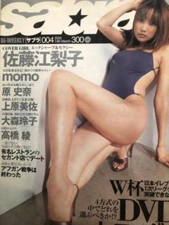 "Thumbnail of ""sabra 佐藤江梨子"""