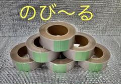 """Thumbnail of """"伸びる 気密テープ 防水テープ 梱包用テープ 養生テープ 隙間テープ 全天"""""""
