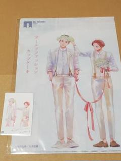 "Thumbnail of ""ちるフェス2021 佐岸左岸 トレーディングカード&クリアファイル"""