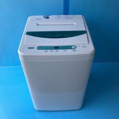 """Thumbnail of """"531 送料設置無料 最新インテリアデザイン 洗濯機"""""""