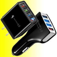 "Thumbnail of ""USB 4ポート 急速充電器 コンセント ACアダプタ式 & シガーソケット"""