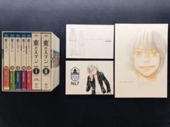 "Thumbnail of ""東のエデン Blu-ray 初回限定版 全巻+劇場版セット 収納ボックス付"""