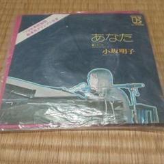 """Thumbnail of """"小坂明子 レコード"""""""