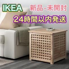 """Thumbnail of """"値下げしました!【新品】IKEA イケア HOL ホール サイドテーブル"""""""