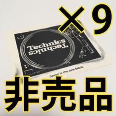 "Thumbnail of ""【限界最安値/送料無料/非売品/未使用新品】 テクニクス ステッカー 9枚"""