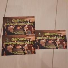 "Thumbnail of ""gaitomo ガイトモ 国際 インターナショナルパーティー ポイントカード"""