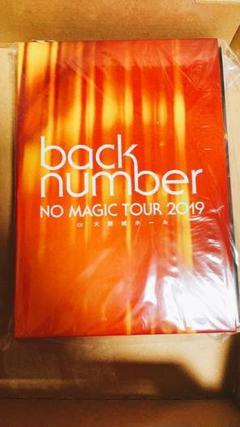 "Thumbnail of ""back number/NO MAGIC TOUR 2019 at 大阪城ホー…"""