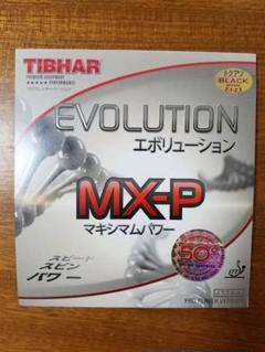 "Thumbnail of ""ティバー エボリューションMX-P 50° 黒 特厚 卓球ラバー"""