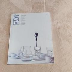 """Thumbnail of """"JAZZ CAFE  ピアノ楽譜"""""""