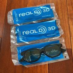 "Thumbnail of ""映画館用3Dメガネ real 3d"""