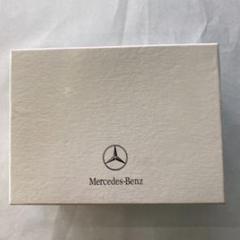"Thumbnail of ""【非売品】ラスト1点!Mercedes キーボックス 小物入れ"""