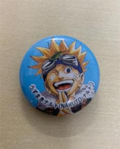 "Thumbnail of ""週間少年ジャンプ ナルト 缶バッジ 非売品"""