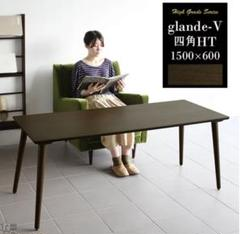 "Thumbnail of ""arne アーネ カフェテーブル 高さ60 ダイニングテーブル ウォールナット"""