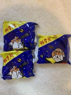 "Thumbnail of ""《統一》 科學麺 (40g×3袋) (インスタントラーメン)"""