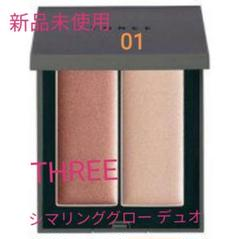 "Thumbnail of ""THREE シマリンググロー デュオ"""