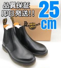 "Thumbnail of ""即日発送!!25cm UK6 ドクターマーチン サイドゴア 2976 チェルシー"""