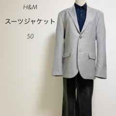 "Thumbnail of ""H&M   スーツジャケット"""
