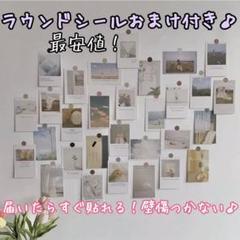 """Thumbnail of """"★おまけ付き★ 韓国 ポストカード 北欧 30枚セット"""""""