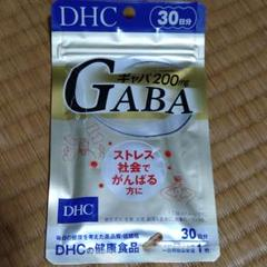 "Thumbnail of ""DHC GABA(ギャバ) 30日分"""