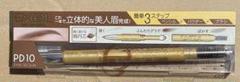 """Thumbnail of """"エクセル⭐️パウダー&ペンシル アイブロウEX PD10 ピンクブラウン⭐️新品箱入"""""""