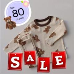 """Thumbnail of """"SALE! パジャマ ルームウェア くま クマ テディベア キッズ 80"""""""
