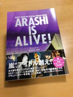 "Thumbnail of ""Arashi is alive! : Men's non-no special…"""