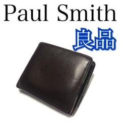 "Thumbnail of ""【良品】ポールスミス レザー ストライプ 二つ折り財布 茶 ブラウン"""