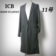 "Thumbnail of ""春秋 ICB 1釦 チェスターコート スプリングコート 11号 日本製"""