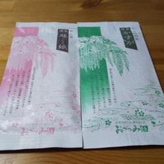 "Thumbnail of ""やぶ北煎茶&緑茶セット"""