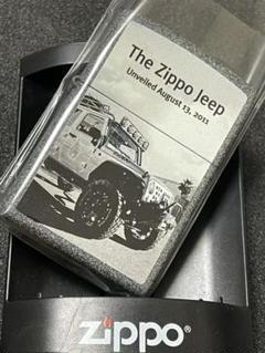 "Thumbnail of ""zippo Jeep 前面加工"""