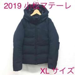 "Thumbnail of ""B&Y 小松マテーレ TR ダウンジャケット 2019"""