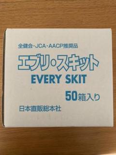 "Thumbnail of ""新品 エブリスキット 50個入り カイロプラクティック カイロ 筋肉痛ケア"""