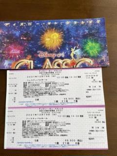 "Thumbnail of ""ディズニーオンクラシック ペアチケット 大阪 12/19"""