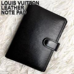 "Thumbnail of ""【美品】LOUIS VUITTON 手帳 エピ 6穴式 アジェンダ ブラック"""
