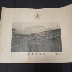 """Thumbnail of """"写真 「歩兵の突撃」"""""""