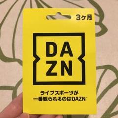 "Thumbnail of ""【いちご様専用】DAZN ダゾーン 3ヶ月分【いちご様専用】"""